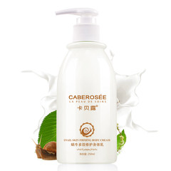 After bathing, rub the body lotion, moisturizing, Whitening Bath, lotion to dead skin, dry skin on the whole body