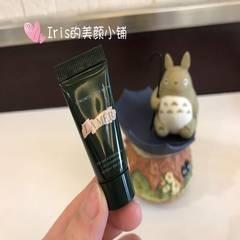 Spot U.S. official website LA MER, La Mer concentrated repair eye cream, 3ML toothpaste, tubular value trial