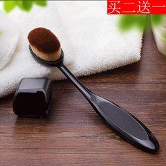 [buy 2 send 1] toothbrush foundation brush, BB cream brush, beginners universal brush, make-up brush, cosmetic kit mail
