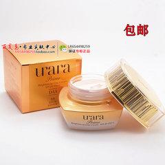The crystal constant uara can effect 50gSPF20 Cream Moisturizing Sunscreen Cream Moisturizing counter genuine