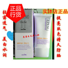 Counter authentic South Korean new life snow non snow Yan Yan light sunscreen, protect skin, Hydra vitality, mail
