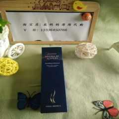 Hongkong purchasing Korea AHC new B5 hyaluronic acid lotion 120ML super moisturizing replenishment pregnant women mail