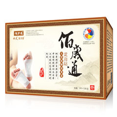 AI Fang Baisui through old Beijing Qushi foot patch clear body health to improve sleep feet on the 10 piece / Box Genuine