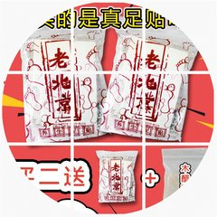 Shipping authentic old Beijing foot patch bamboo vinegar ginger Lavender wormwood health foot patch dampness to improve sleep