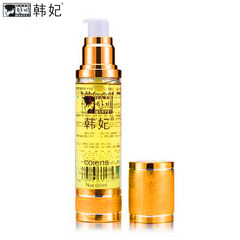 Han Fei hair care aromatherapy essential oil perfume dry edgy hair oil Hair Coloring straight in disposable 60ML