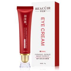 Moisturizing eye cream, moisturizing moisture, fade fine lines, dry lines, pull, tighten bags, prevent Zhifang Li