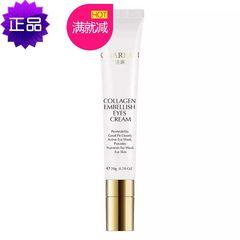 Best skin collagen eye moisturizing eye cream, anti wrinkle, fine lines, dark circles, bags under the eyes, ceramic massage head