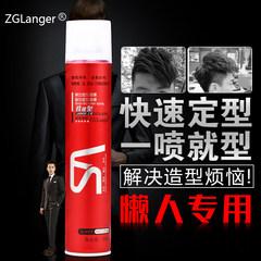 Hair gel dry gel and hair fluffy Spray Fragrance hard shaping glue a hair wax mud