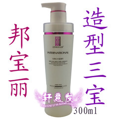 1zk47a state styling gel paste 300ml Polaroid Sambo moisturizing stereotypes hair styling