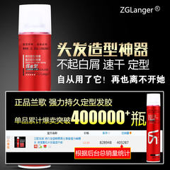 Dry hair gel glue spray largos mud wax hair styling and durable