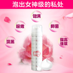 [a] buy three sent genuine bar girl gel goddess woman bubble mousse lotion bag mail