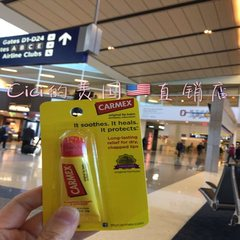 The United States CARMEX moisturizing sunscreen lip balm, original 10g toothpaste tubes, new packages authentic mail!