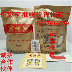 Micro beauty of old Beijing Lian paizhu Qushi Tongluo foot patch genuine physiological regulation improve body sub-health