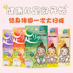 The Japanese shopping tree Hui foot patch natural moisture to sap village foot beauty wormwood 30 pieces of cold dampness