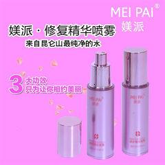 American Pie genuine repair sensitive skin soothing spray moisturizing moisturizing toner 30ML