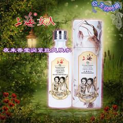 Shanghai woman Tuberose Moisturizing Firming toner authentic Chinese toner moisturizing skin lotion