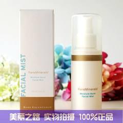 American Bare Escentuals natural mineral moisturizing facial Spray 100ml moisturizing toner essence