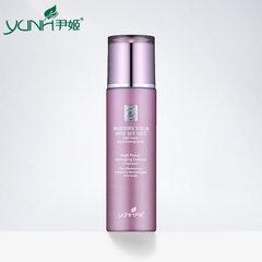 South Korea Yin Ji high reverse essence milk 100ml Anti-aging Essence, skin care products, lift, compact, tender skin