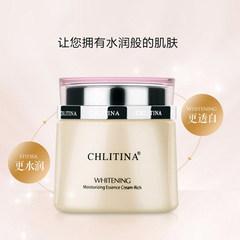 Keri Tina genuine radiance snow Essence Cream - nourishing 30g cream, whitening, nourishing and moisturizing