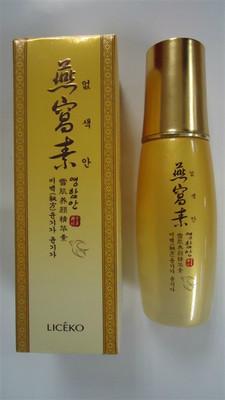 Authentic guarantee, Yan Family bird's nest essence, snow essence, moisturizing, moisturizing, desalination, pigment, 50ml