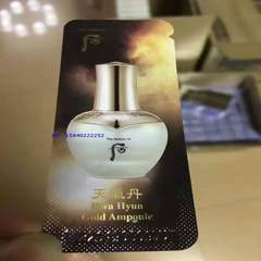 South Korea whoo/ weather sample Dan Hua gold 1ml perfect essence ampoule treatment method