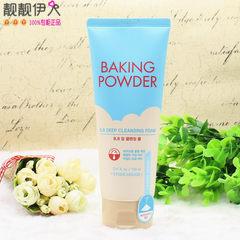 Etude yeast BB cream special cleansing milk, new deep pore cleansing cleansing cream, female