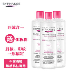 Spain byphasse Rebecca 'four way one mild cleansing water deep cleansing times' 500ml