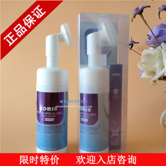 Amino acid cleanser, female moisturizing lotion, cleansing pore cleanser, foam cleanser, deep cleansing brush