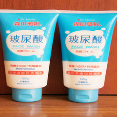 Taiwan residents Morita cosmetic Cleansing Cream 120g hyaluronic acid ultra Moisturizing Cleanser white