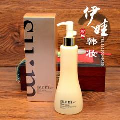 South Korea sum37 degree of respiratory fermentation essence cleansing liquid, gentle foam cleanser, refreshing moisture 245ml