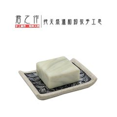 Cold soap, hand soap, gift remover, deep cleansing, shrink pores, oil control, gentle wash, cleansing oil, soap