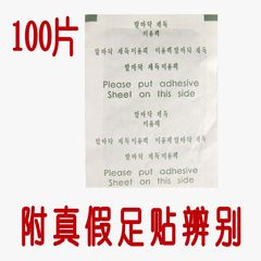 Thousand foot patch was Korean to moisture foot patch bulk clear body beauty bamboo vinegar improve constipation dehumidification dampness Foot Patch
