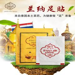 Thailand Chiang Mai Lanna genuine Lanna foot patch natural wormwood to Moisture Sleeping Health Nalan Royal dampness