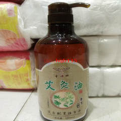 "Shipping configuration massage oil Moxibustion Moxibustion ""Na Oil 1000ml oil massage oil and herbs"