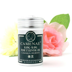 Ka Mei Le / Camenae Yilan essential oil, 10ml water balance, water, oil, maintenance, embellish, upgrade, hair care protection
