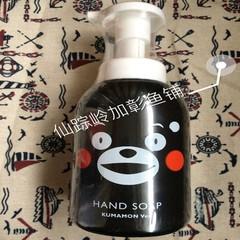 Japan spot TAMANOHADA jade muscle kumamon Xiongben bear hand sanitizer 350ml