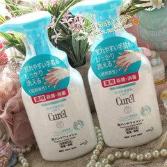 Japan Kao Korrun spot purchasing CUREL without adding moisturizing foam wash liquid soap bubble 230ml