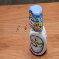 Japan Kao whole plant disinfection liquid soap foam 250ml* infant available acid