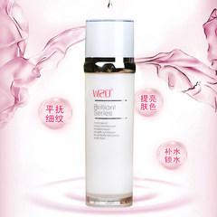 Bonneville W20 bright muscle, pure essence, 120ml, toner, moisturizing, anti aging, firming