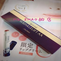 Spot, Japan Shiseido Revital Yue Wei anti wrinkle moisturizing essence eye cream, 15g fade fine lines