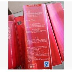 Marubi SUUNTO pill beauty firming eye make-up face mild lip makeup makeup cosmetics oil unloading unloading liquid