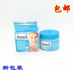 Germany Balea Moisturizing Cream 50ml, guava and any skin 4 shipping package