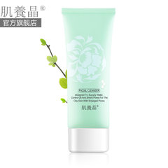 Australian tea tree refreshing cleansing cream, Watsons cleansing clear pore foam cleanser, refreshing oil control