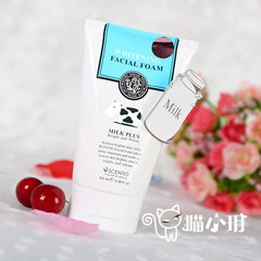 Thailand authentic BeautyBuffet Q10 Milk Cleansing Milk Whitening Whitening Moisturizing Cleansing Milk