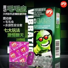 Authentic HBM caterpillar sets, 2 condoms + shock ring adult supplies condoms