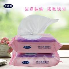 We love heart health care wipes subacidity 26 pieces of paper towels with antibacterial health promotion contraceptive sauna foot massage