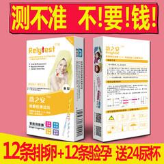 HDG ovulation test ovulation test pen measurement of high precision row warm follicular pregnancy pregnancy
