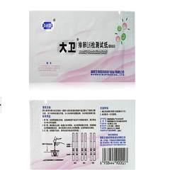 David ovulation test paper, 1 ovulation test paper, accurate ovulation test paper