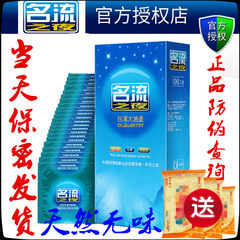 Celebrity night, condoms 100 light smooth, multi oil, raw authentic, taste, lubrication, condoms, mail