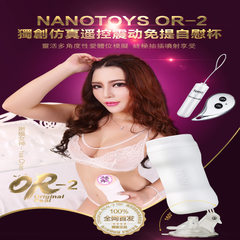 Adult products / contraceptives / household products, &gt&gt, women's &gt&gt, simple portable &gt&gt masturbation cup